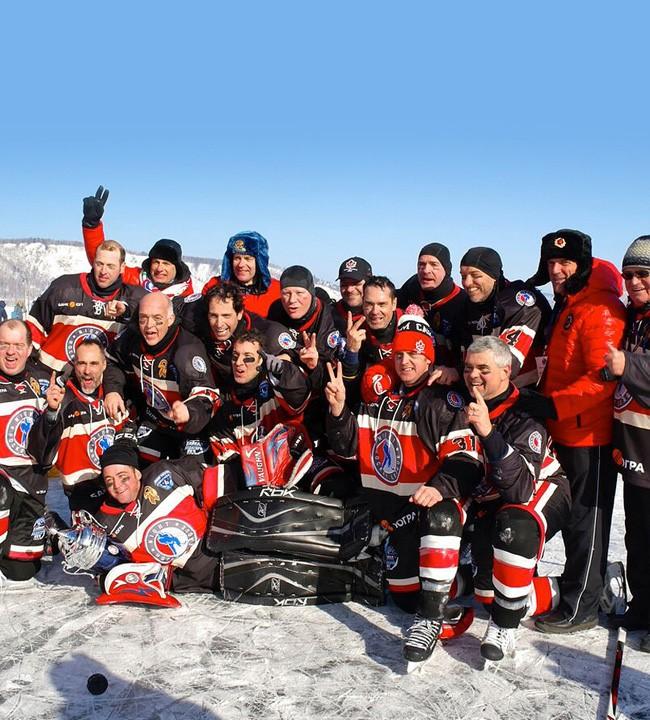 Hockey International